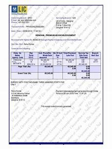 lic receipt pdf
