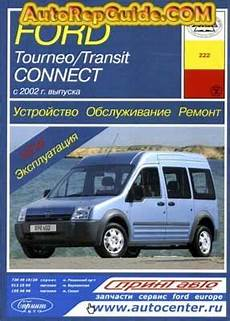 old cars and repair manuals free 2002 ford econoline e350 transmission control download free ford tourneo connect transit connect 2002 repair manual image by
