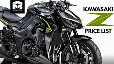 kawasaki preis kawasaki z series price list 2018