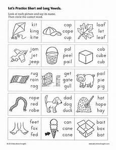simple summer activities to help prepare kids for kindergarten kindergarten worksheets