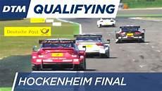 Dtm Hockenheim 2016 Qualifying Race 2 Re Live