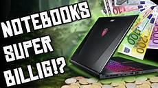 notebook auf raten kaufen notebooks g 252 nstig kaufen
