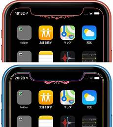 Dynamic Iphone Xr Wallpaper by 新作 New Mysterious Iphone Wallpaper