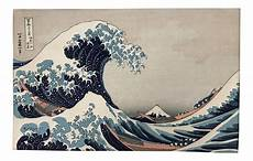Japanisches Bild Welle - japanese woodblock print in the well of the great wave