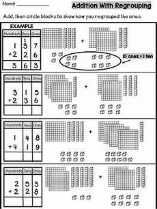 2nd grade math worksheet blocks three digit addition with regrouping with base ten blocks