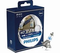 oule voiture h7 12v philips 2 oules h7 racing
