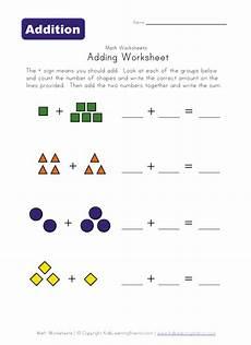 1st grade math worksheet addition with pictures math simple adding worksheets روضة العلم للاطفال