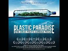 The Great Pacific Garage Patch by Plastic Paradise The Great Pacific Garbage Patch Blue