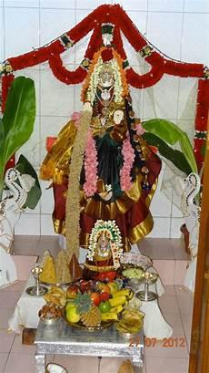 2012 varamahalakshmi pooja danya lakshmi varamahalakshmi festival pinterest ganesh