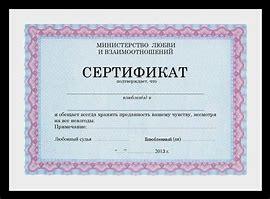 сертификат на третий ребенок 2020
