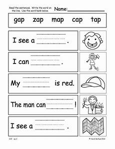 cvc worksheets pdf search phonics pinterest words search and worksheets