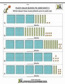2nd grade math worksheet blocks second grade place value blocks to 1000 5 homeschool