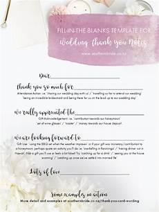 Wedding Gift Thank You Wording