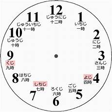 japanese time worksheets 3050 printable clock by learningjapanese on deviantart japanese language learning japanese