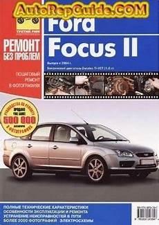 best auto repair manual 2004 ford focus engine control ford focus 2 2004 repair manual download www autorepguide com