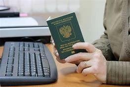 Какие права у гражданина имеющего временное убежище