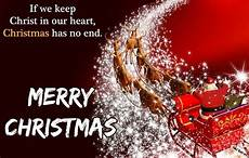 by vipin gupta merry christmas merry christmas images happy christmas day images