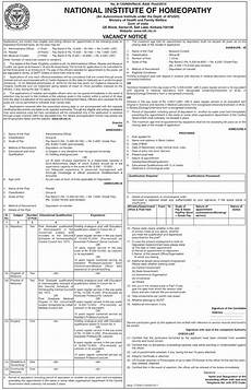 n opportunities government in kolkata multiple openings for healthcare faculty and