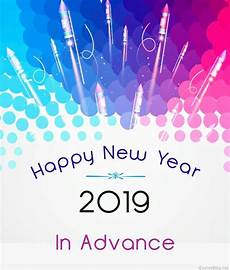 new year 2019 wallpapers wallpaper cave