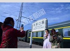 今日高铁开通,今日开通三条高铁,今日高铁开通