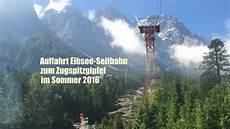 auffahrt eibsee seilbahn zum zugspitzgipfel im sommer 2016