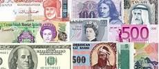 10 Mata Uang Tertinggi Di Dunia Mata Uang Termahal