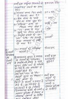 58 best hindi lesson plan images in 2019 lesson plans how to plan lesson plan in hindi