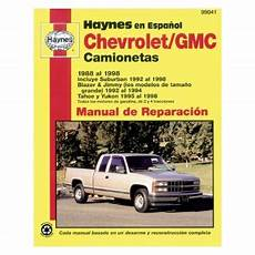 online service manuals 1995 gmc suburban 2500 parking system 1997 gmc yukon owners manual