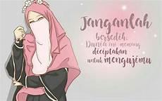 Wallpaper Gambar Anime Cowok Sedih Hitam Putih Malaysia