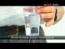 stop fuite liquide refroidissement radiator protector anti fuite radiateur m 233 carun