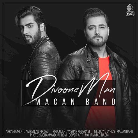 Macan Band Ye Asre Khoob