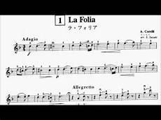 hksmf 70th violin 2018 class 216 grade 7 corelli la folia