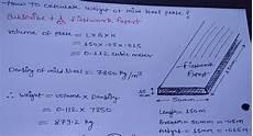 plate weight calculator formula