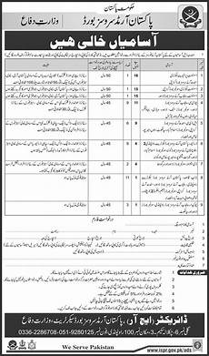 ministry of defence jobs april 2018 download application form