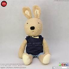 makmanshop 麥文店 tozaki le sucre cotton rabbit plush doll ミニョンぬいぐるみ ブラウス 茶うさ