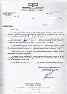 exemple de qualité sle cover letter modele de lettre officielle