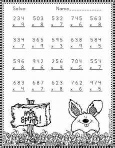 three digit multiplication themed teaching math math lessons math exercises