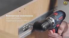 bosch gsr 12v 15 fc professional аккумуляторная дрель