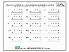 multiplication 4 digits by 1 digit 2nd 3rd grade