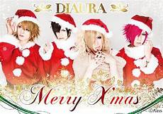 diaura yo ka quot merry christmas イヴですけど 愚民共に幸あれ ノ http t co imaziylrm7 quot