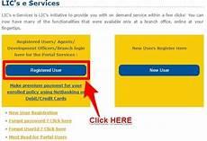 steps to download lic premium payment receipt online basunivesh