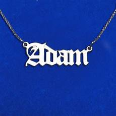 Letters White Gold Name Necklace Israelblessing