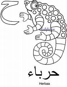 arabic animals worksheets 19777 arabic coloring page ha is for herbaa printable coloring pages coloring books alphabet coloring