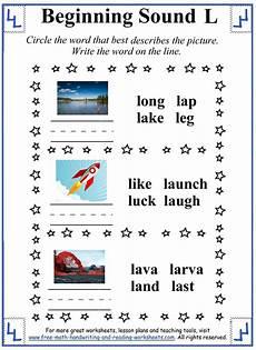 letter l sound worksheets 24492 l letter worksheets
