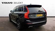 used 2015 volvo xc90 t6 r design geartronic for sale in