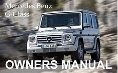 vehicle repair manual 2011 mercedes benz g class windshield wipe control mercedes benz 2011 g class g550 g55 amg owners owner 180 s user o
