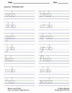 free handwriting practice create your own worksheets i just created one worked great