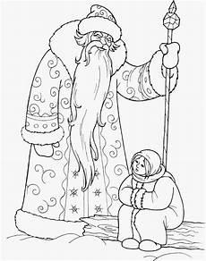 Malvorlagen Zum Ausdrucken Weihnachten Russisch Ausmalbilder Russischen M 228 Rchen Kostenlos Zum
