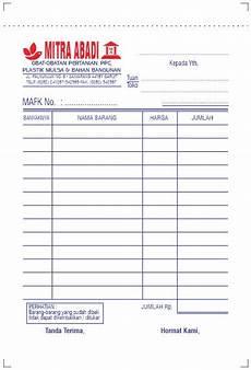 download contoh desain nota faktur penjualan solusi cetak id card kartu pelajar undangan