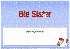 large dl merry christmas big insert cup897258 359 craftsuprint